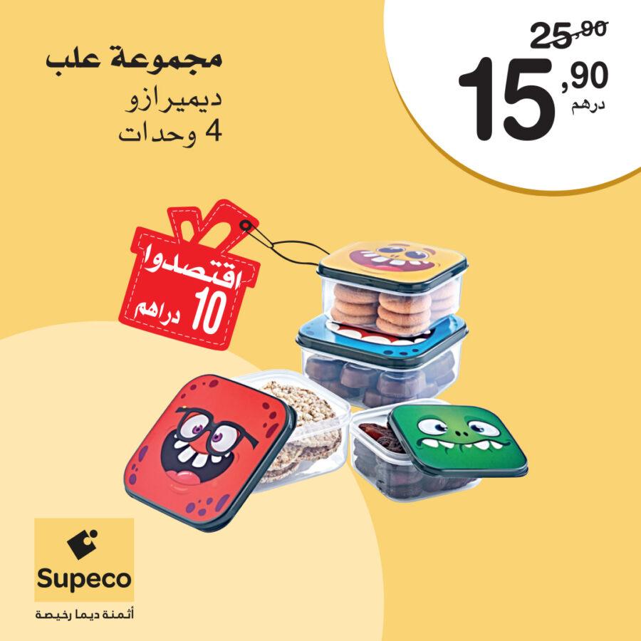 Promo Supeco Maroc lot de 4 boîte DIMIRASU 15Dhs au lieu de 25Dhs
