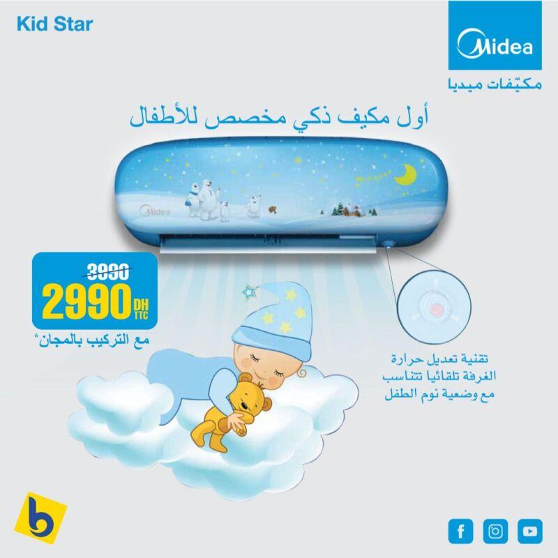 Promo Rentrée Electro Bousfiha Climatiseur Midea Kid Star 2990Dhs au lieu de 3990Dhs