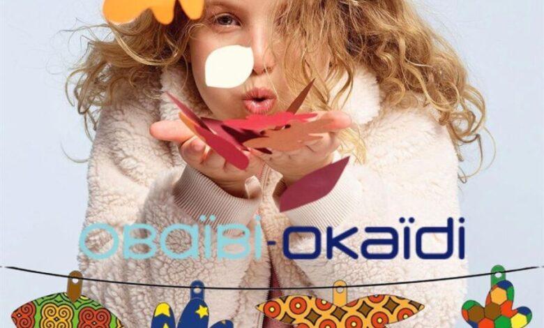 Lookbook Okaidi Retour à la nature Valable du 23 Octobre au 22 Novembre 2020