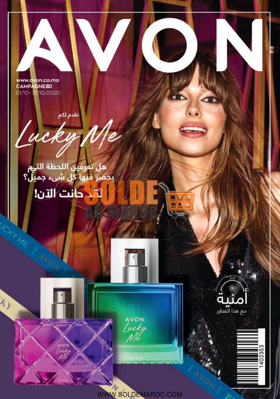 Flyer Promotionnel Avon Maroc LUCKY ME Edition Octobre 2020