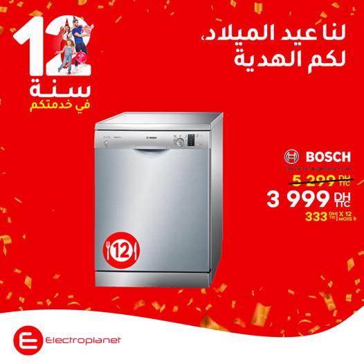 Promo Electroplanet Lave-vaisselle 12 couverts BOSCH 3999Dhs au lieu de 5299Dhs