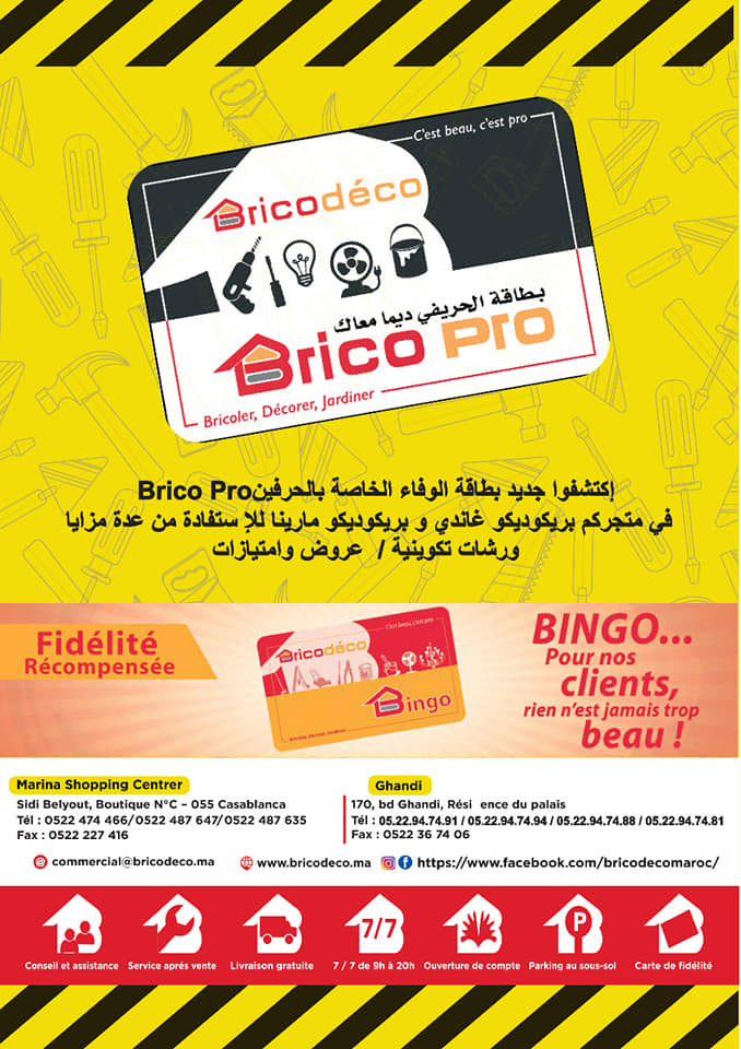 Catalogue Bricodéco Maroc 100% Bricolage du 17 Octobre au 27 Novembre 2020
