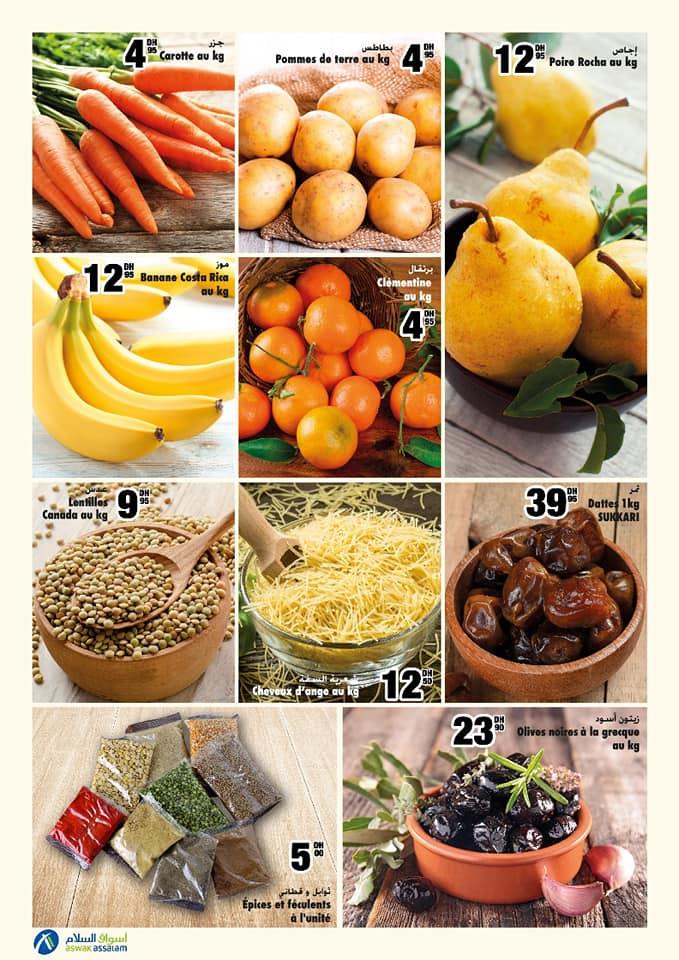 Flyer Promotionnel Aswak Assalam Rayons Epiceries et fruits et légumes