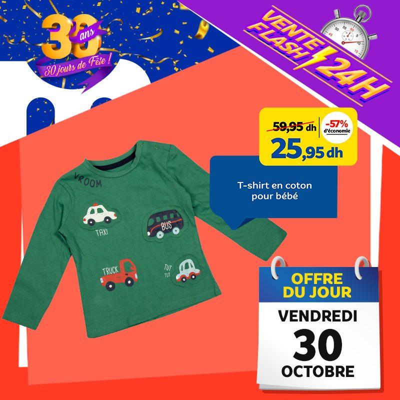 Vente Flash d'aujourd'hui Marjane T-shirt coton pour bébé 26Dhs au lieu de 60Dhs