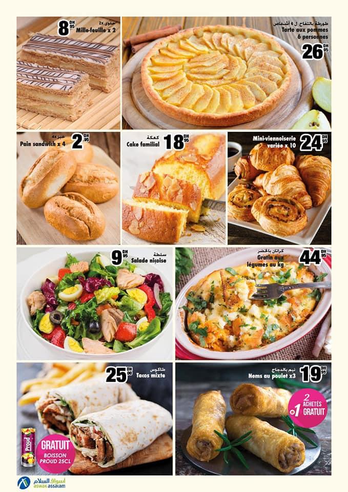 Flyer Promotionnel Aswak Assalam Rayons Boulangerie et Pâtisseries