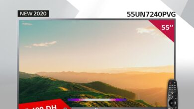 Soldes chez LG MAROC Smart TV 55° 4K IPS Display 5499Dhs au lieu de 6199Dhs