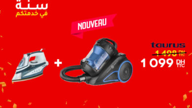 Promo Electroplanet Aspirateur + fer à repasser TAURUS 1099Dhs au lieu de 1498Dhs