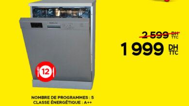 Flash DEAL Electroplanet Lave-vaisselle OPTILINE 1999Dhs au lieu de 2599Dhs