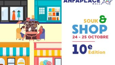 Souk and Shop chez Anfaplace MALL le 24 et 25 Octobre 2020