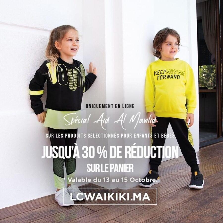 Promo en ligne LC Waikiki Maroc Jusqu'à -30% de réduction Aujourd'hui seulement