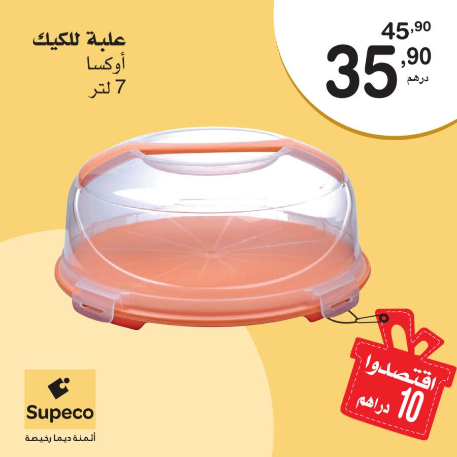 Soldes Supeco Maroc Boite en plastique pour Cake 35Dhs au lieu de 45Dhs