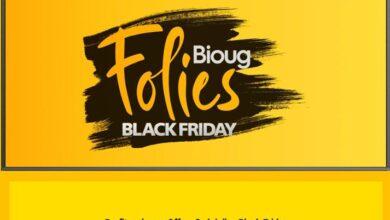 Offres Black Friday chez Biougnach Valable du 26 au 29 Novembre 2020