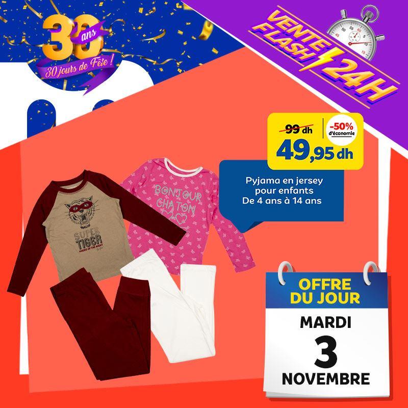Vente Flash 24h chez Marjane Pyjama enfant 4 à 14ans 50Dhs au lieu de 99Dhs