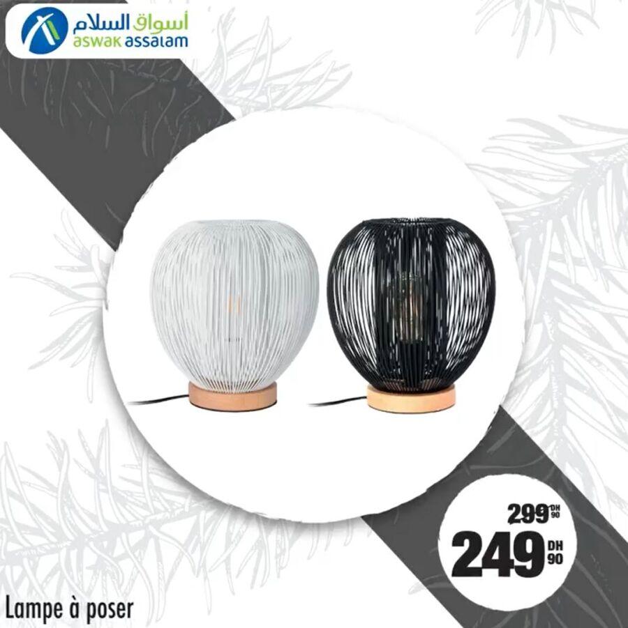 Soldes chez Aswak Assalam Lampe à poser à 249Dhs au lieu de 299Dhs