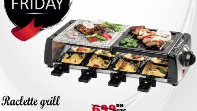 Promo White Friday Tangerois Raclette grill plancha TECHWOOD 499Dhs au lieu de 699Dhs