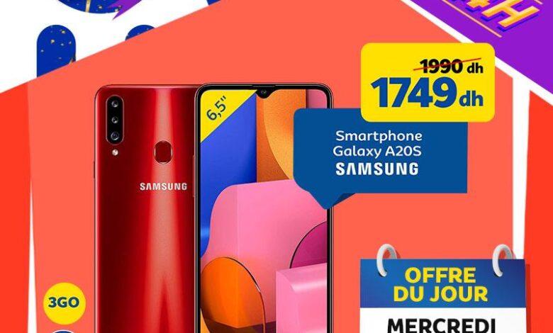 Vente Flash Aujourd'hui Seulement chez Marjane Smartphone SAMSUNG A20S 1749Dhs au lieu de 1990Dhs