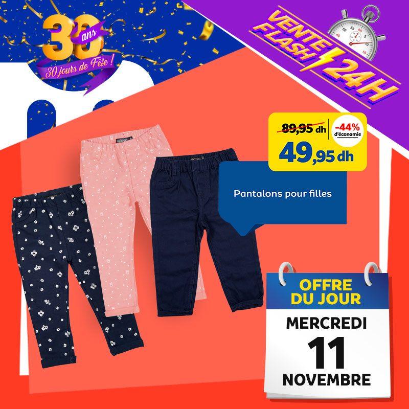 Vente Flash Aujourd'hui Seulement chez Marjane Pantalons pour filles 49Dhs au lieu de 89Dhs