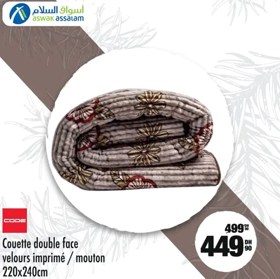 Soldes Aswak Assalam Couette double face velours imprimé 449Dhs au lieu de 499Dhs