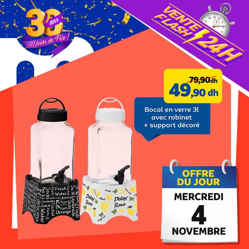 Vente Flash 24h chez Marjane Bocal 3L + support décoré Aujourd'hui Seulement
