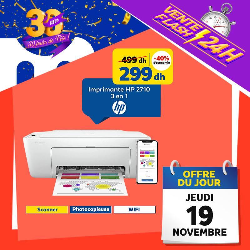 Vente Flash Aujourd'hui Seulement Imprimante HP 3en1 299Dhs au lieu de 499Dhs