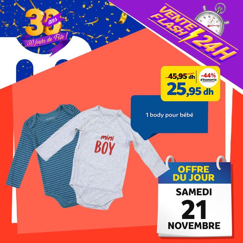 Vente Flash Aujourd'hui Seulement Marjane Body pour bébé 26Dhs au lieu de 46Dhs