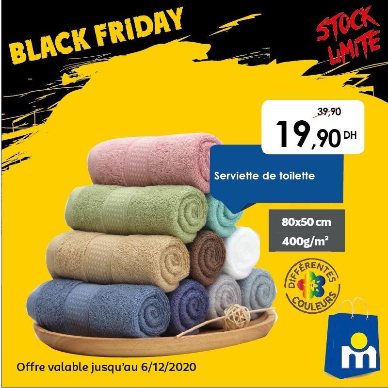 Offre Black Friday Marjane Serviette de toilette 80x50cm 20Dhs au lieu de 40Dhs