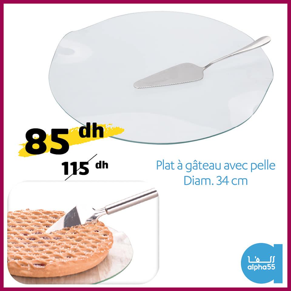 Soldes chez Alpha55 plat à gâteaux avec pelle 85Dhs au lieu de 115Dhs