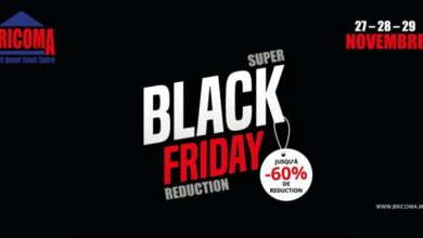Super Black Friday chez Bricoma -60% de réduction Jusqu'au 29 Novembre 2020