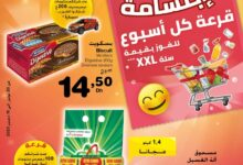 Catalogue Carrefour Market قرعة كل أسبوع du 20 Novembre au 10 Décembre 2020
