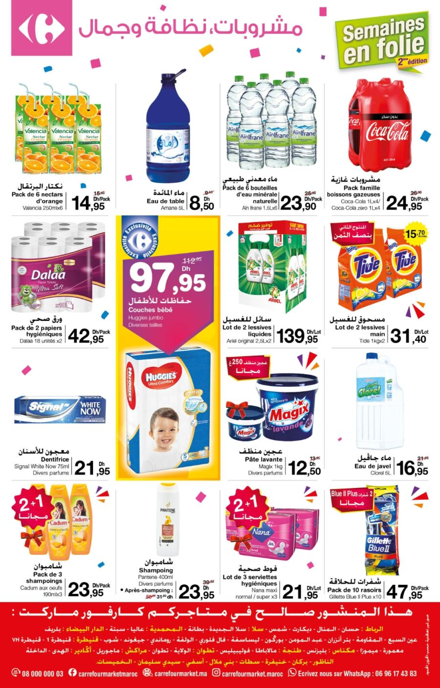 Catalogue Carrefour Market Semaine en folie du 6 au 19 Novembre 2020