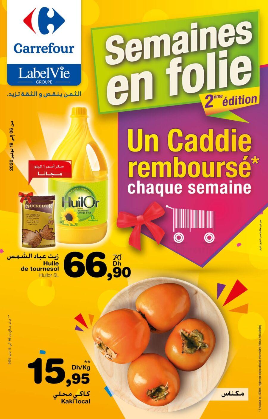 Catalogue Carrefour Maroc Semaine en folie du 6 au 19 Novembre 2020
