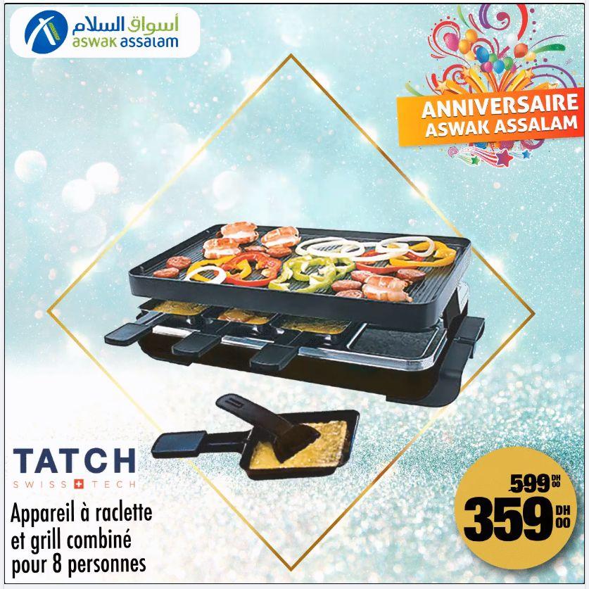 Soldes Aswak Assalam Appareil à raclette Combiné 359Dhs au lieu de 599Dhs