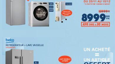 Catalogue Cosmos Electro Dernières offres Valable du 11 au 15 Décembre 2020