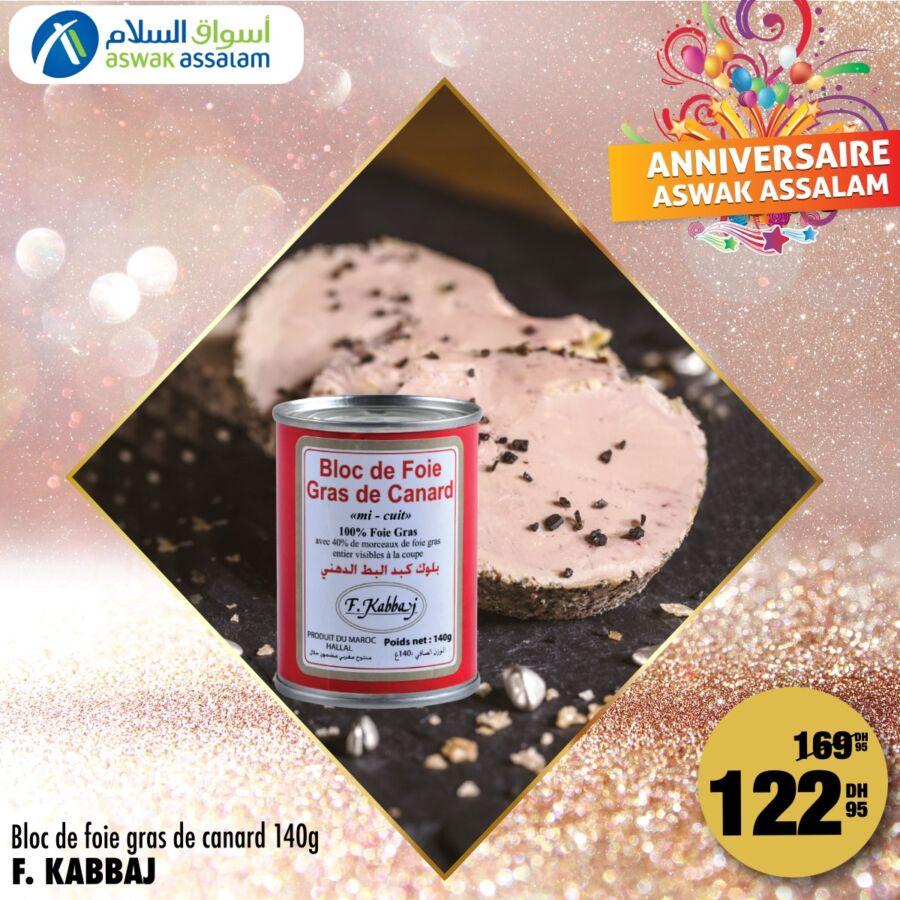 Soldes Aswak Assalam Bloc foie gras de canard 140g F.KABBAJ 123Dhs au lieu de 170Dhs
