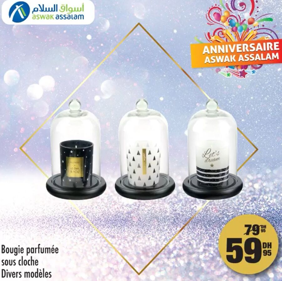 Soldes Aswak Assalam Bougie parfumée sous cloche divers modèles 59Dhs au lieu de 79Dhs