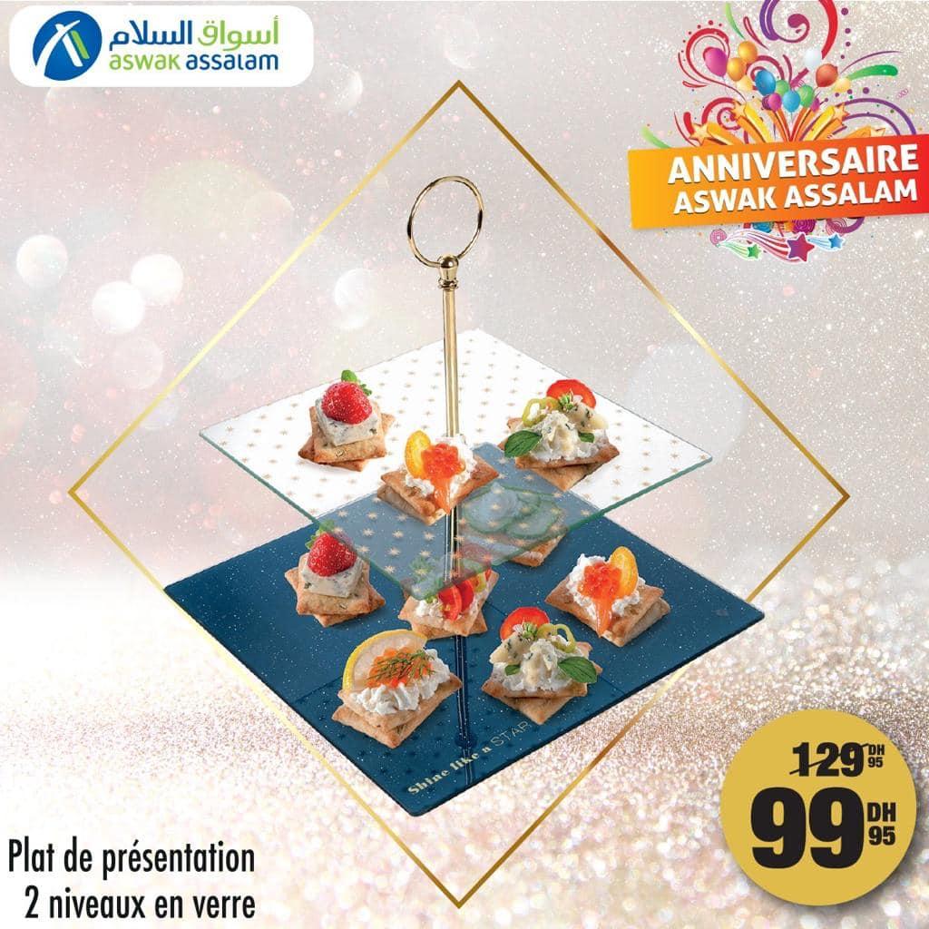 Soldes Aswak Assalam Plat de présentation 2 niveaux en verre 99Dhs au lieu de 129Dhs