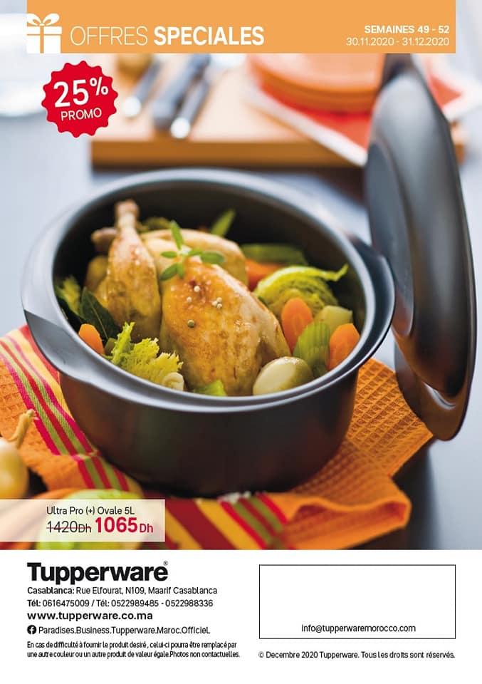 Catalogue des offres Spéciales Tupperware Maroc Jusqu'au 31 Décembre 2020
