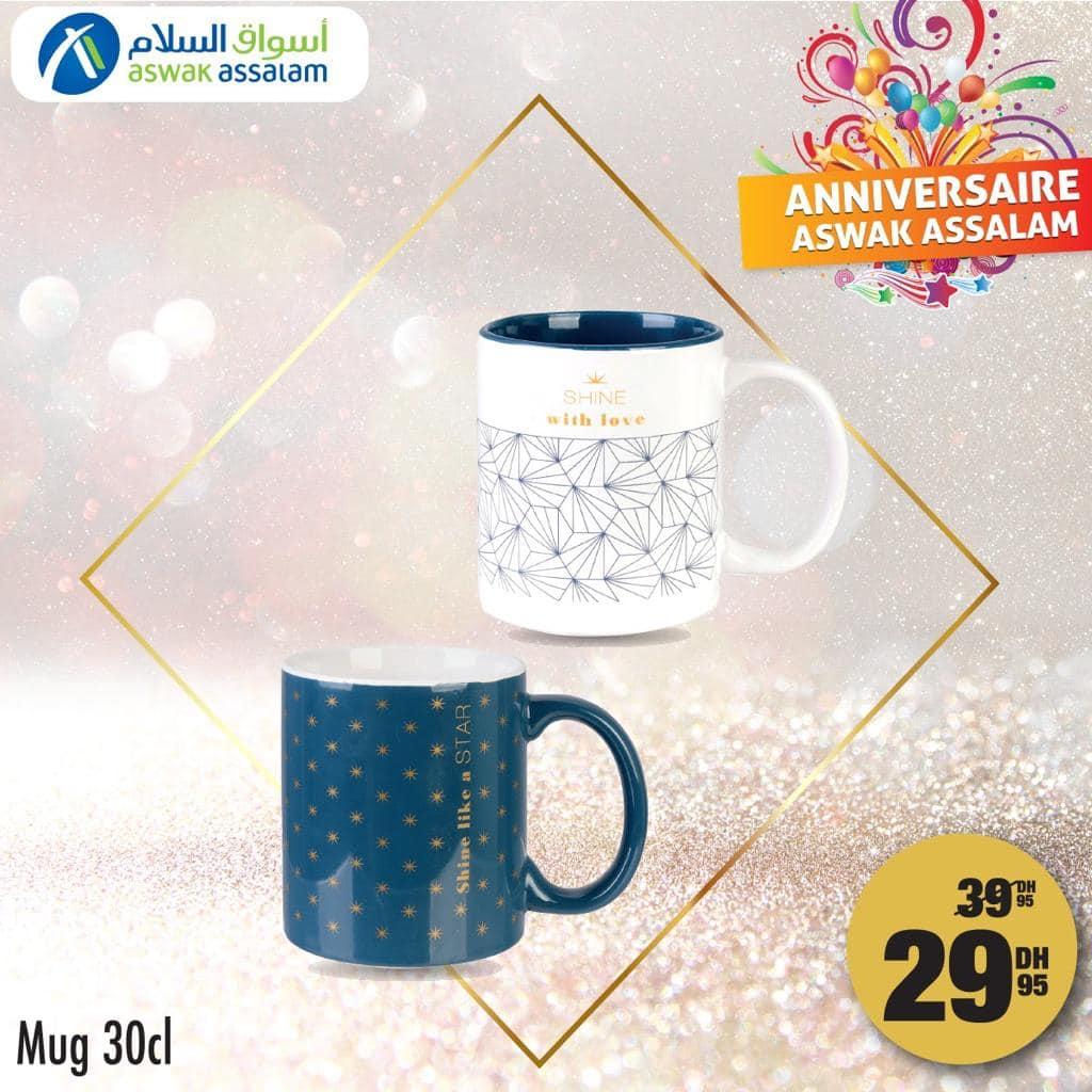Soldes Aswak Assalam Mug 30cl divers coloris 29Dhs au lieu de 39Dhs