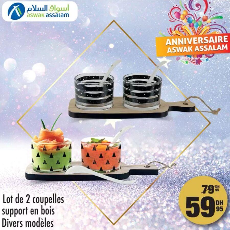 Soldes Aswak Assalam 2 Coupelles support en bois divers modèles 59Dhs au lieu de 79Dhs