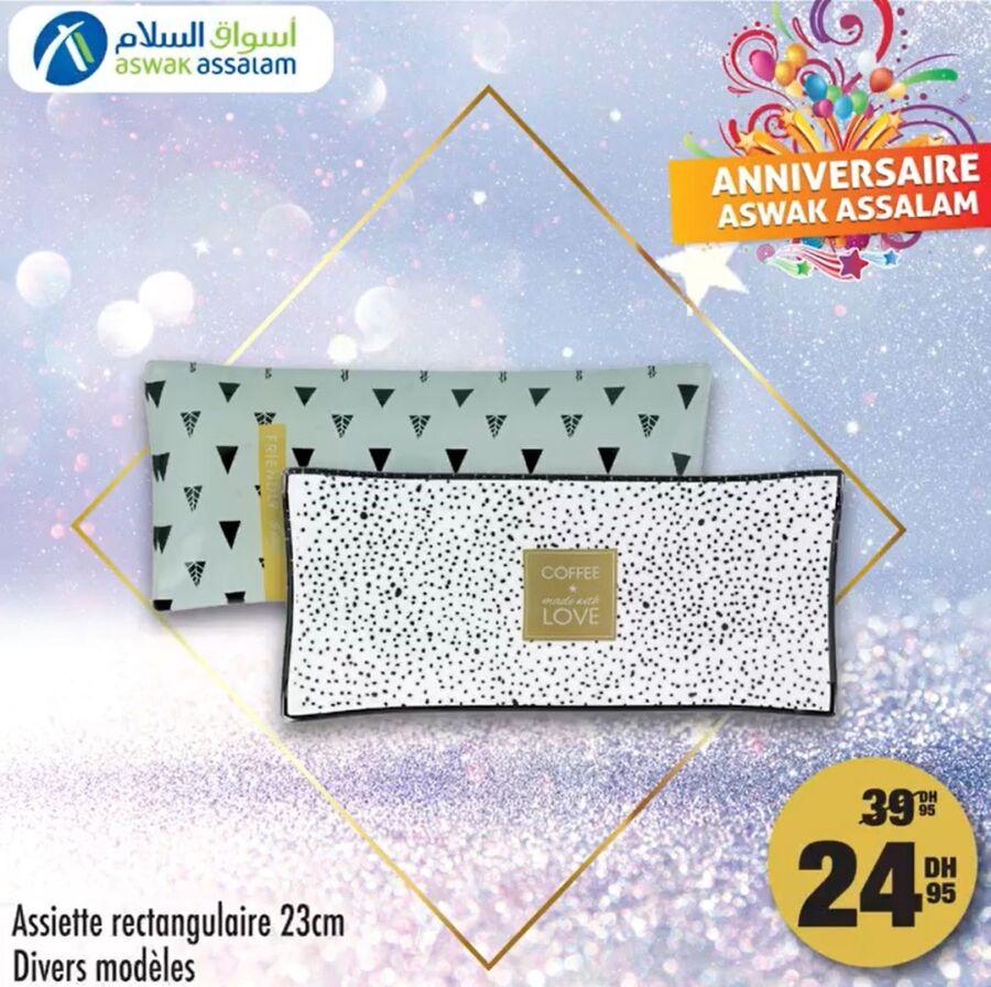 Soldes Aswak Assalam Assiette rectangulaire 23cm divers modèles 24Dhs au lieu de 39Dhs