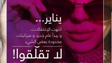 Catalogue Avon Maroc Campagne 01 يبدأ عام جديد Janvier 2021