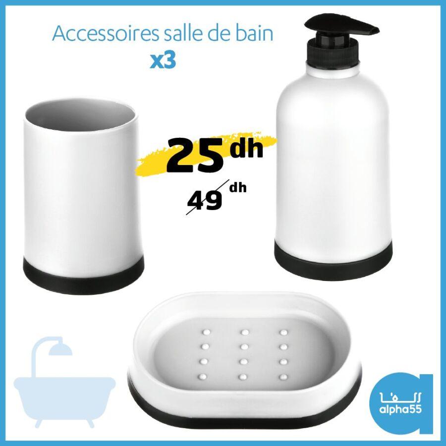 Offre Promotionnel chez Alpha55 Accessoires salle de bain x3 25Dhs au lieu de 49Dhs