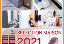 Catalogue Promotionnel Bricodéco Maroc Sélection Maison 2021