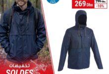 Soldes Decathlon Maroc Veste imperméable de randonnée QUECHUA 269Dhs au lieu de 399Dhs