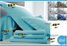 Offre Promotionnel chez Alpha55 Super promotion sur la gamme de linge de lit Royal
