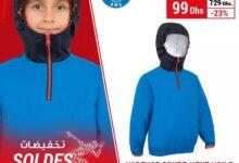 Soldes Decathlon Maroc Vareuse coupe-vent enfant TRIBORD 99Dhs au lieu de 149Dhs