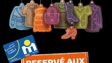 Soldes privée chez Marjane sur le textile réservé aux membres de carte fidélité