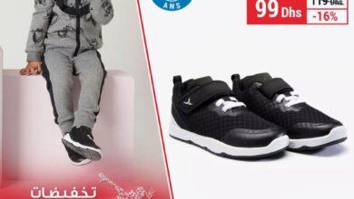 Soldes Decathlon Maroc Chaussure sport enfant DOMYOS 99Dhs au lie de 199Dhs