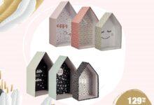Soldes Aswak Assalam 3 boîtes gigognes maison 99Dhs au lieu de 129Dhs