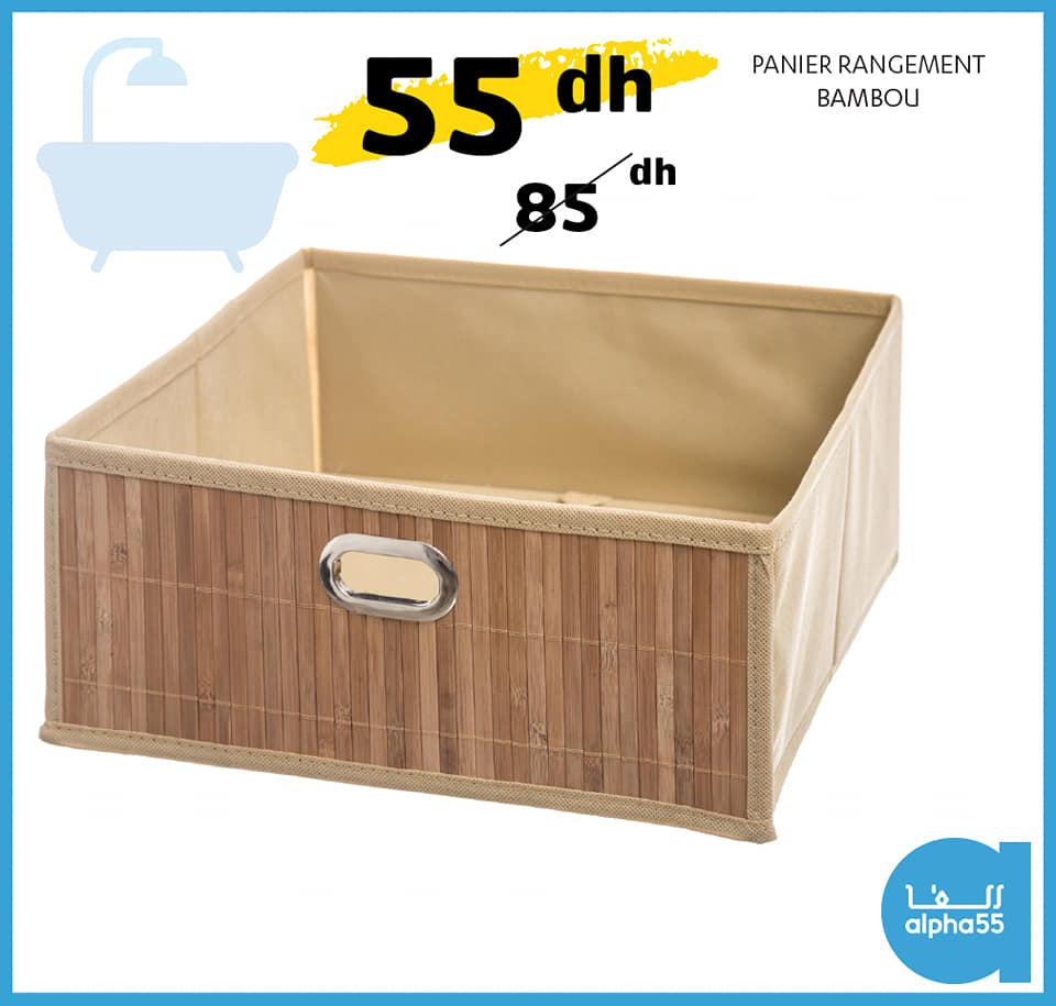 Soldes chez Alpha55 Panier rangement Bambou 55Dhs au lieu de 85Dhs